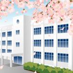 岐阜県関市立関商工高等学校の2教諭を不適切な指導で戒告の懲戒処分