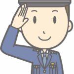 茨城県警巡査部長 近藤克則容疑者を逮捕!中3女子にみだらな行為か
